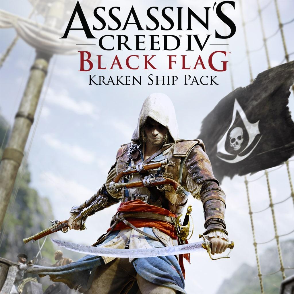 Assassin's Creed®IV Black Flag™ -  Kraken Ship Pack