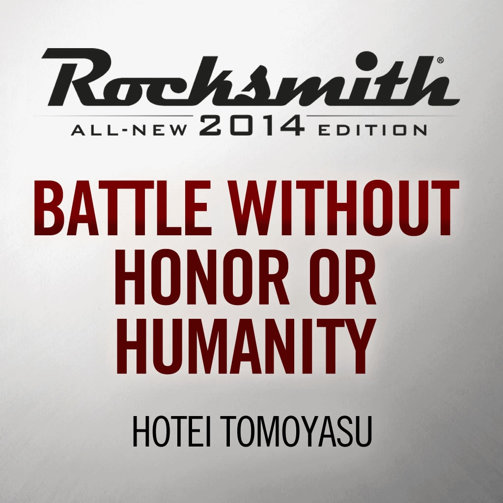 'Battle Without Honor Or Humanity' by  Hotei Tomoyasu