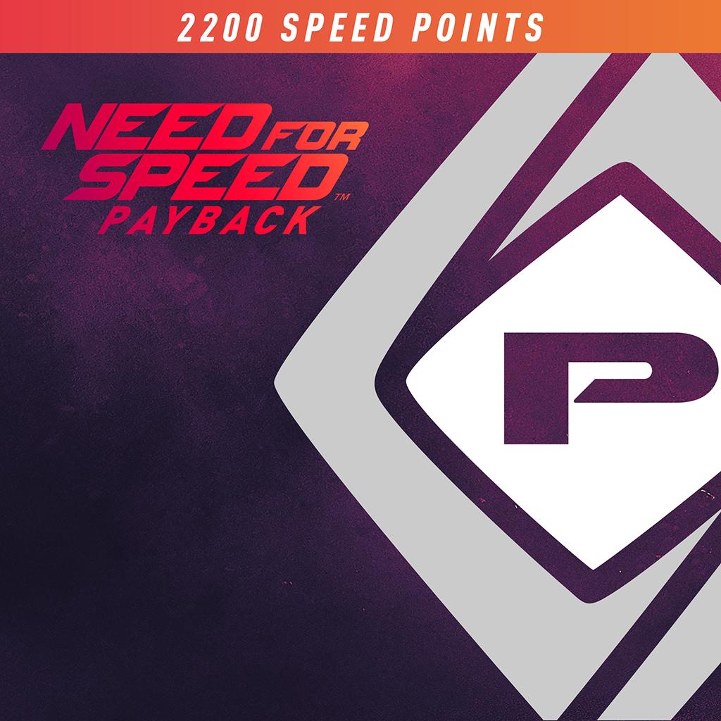NFS Payback - 2200 Speedpoint