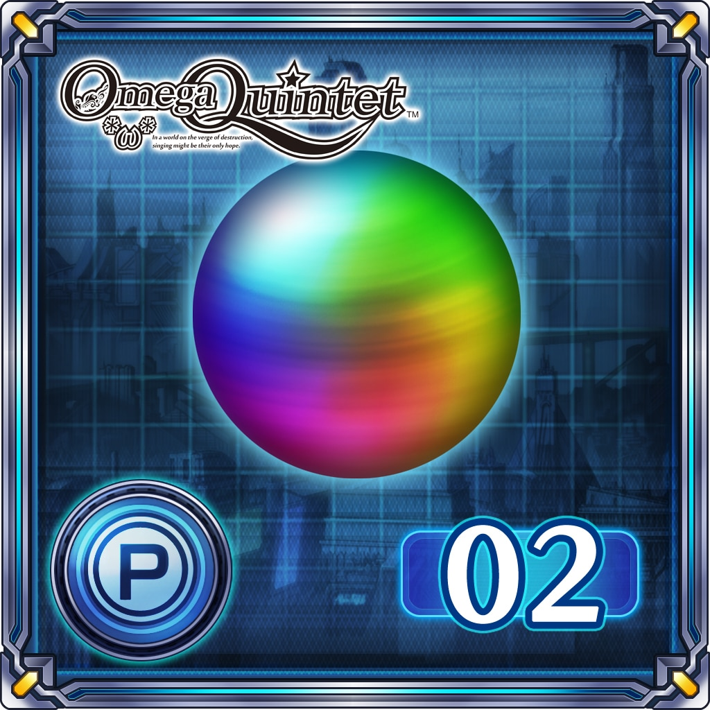 Omega Quintet: Arcanium Power Pack