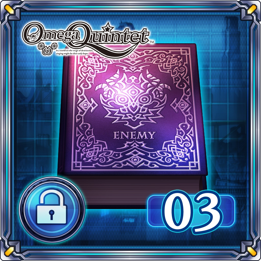 Omega Quintet: Complete MAD Encyclopedia