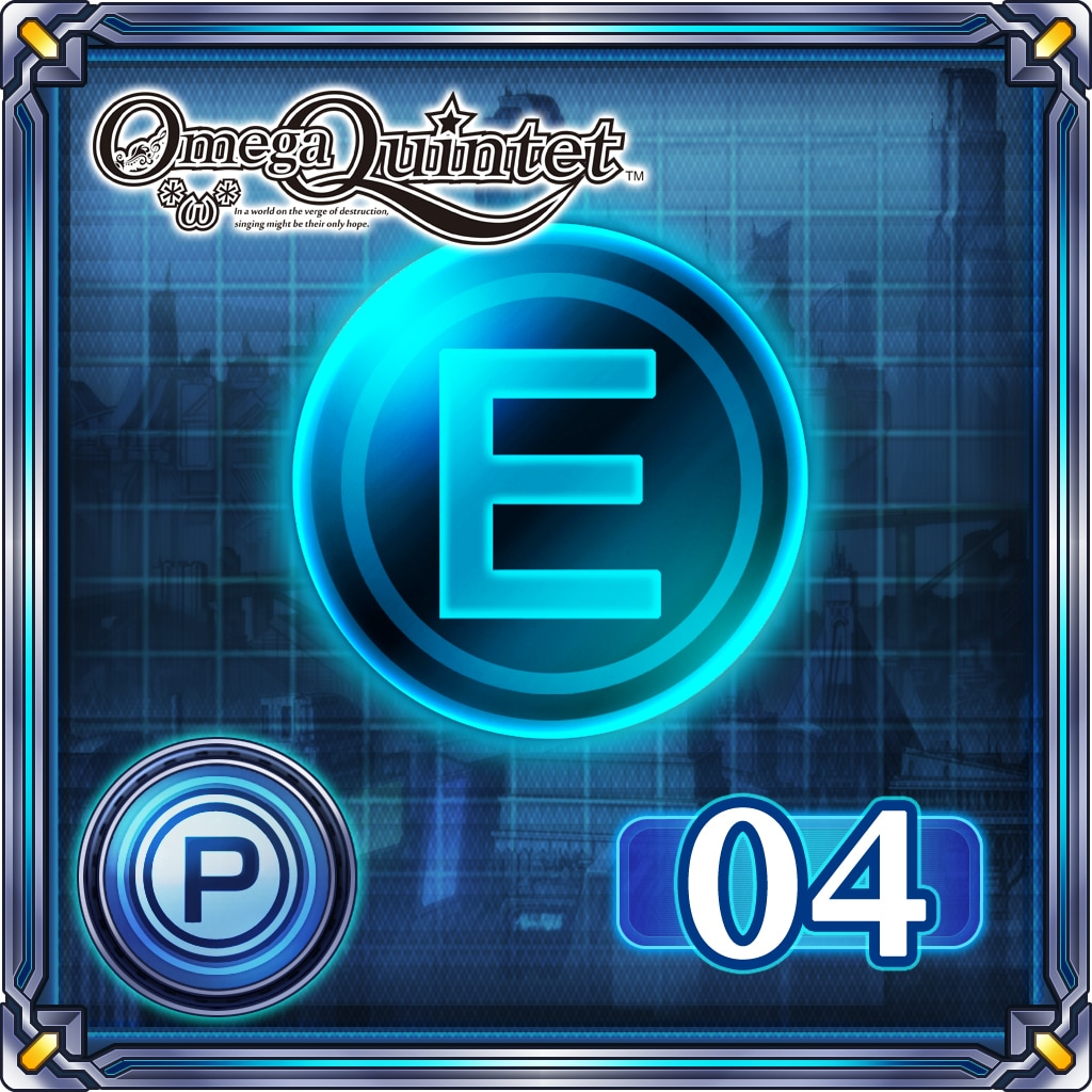 Omega Quintet: EP Power Pack 2