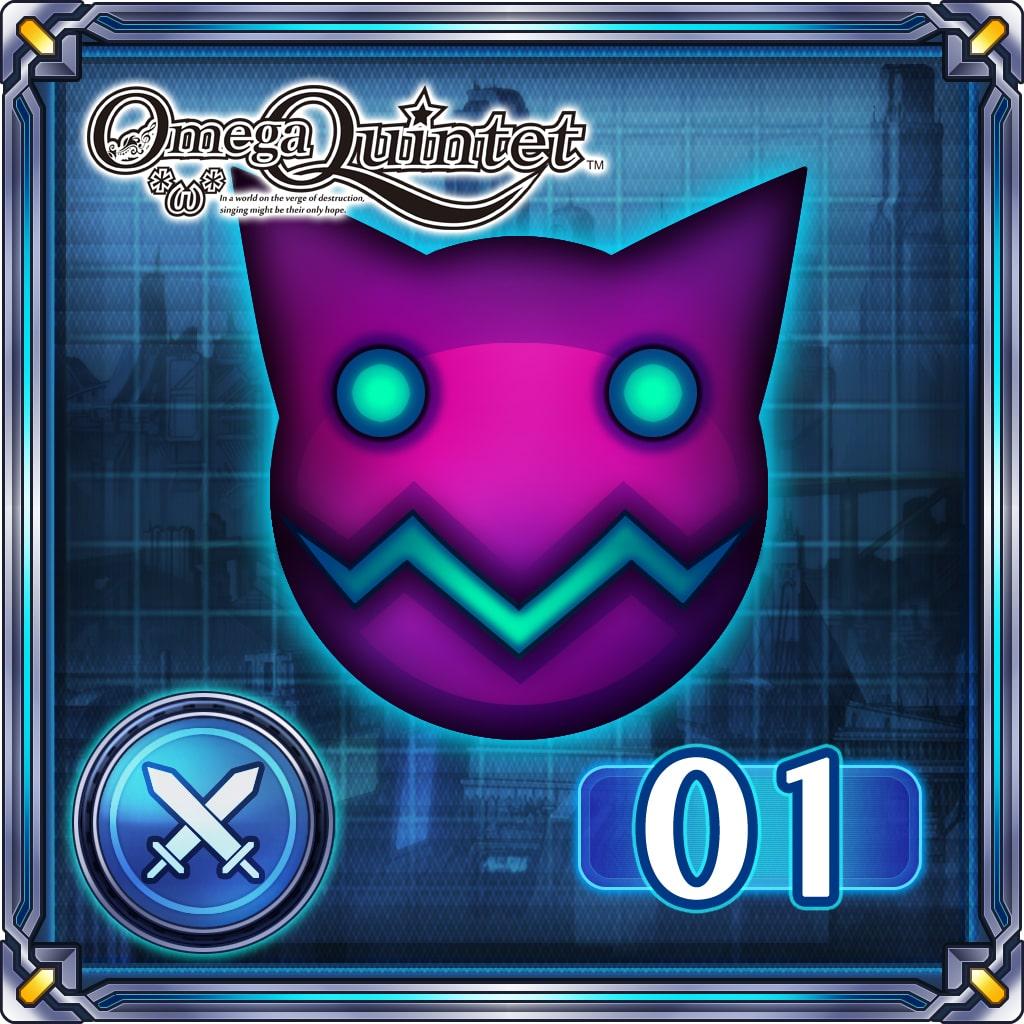 Omega Quintet: First Verse Maiden War