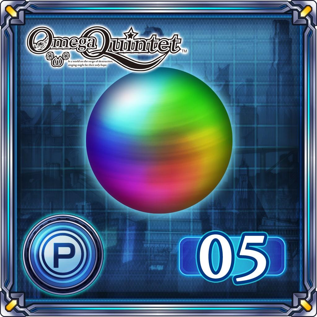 Omega Quintet: Arcanium Power Pack 2