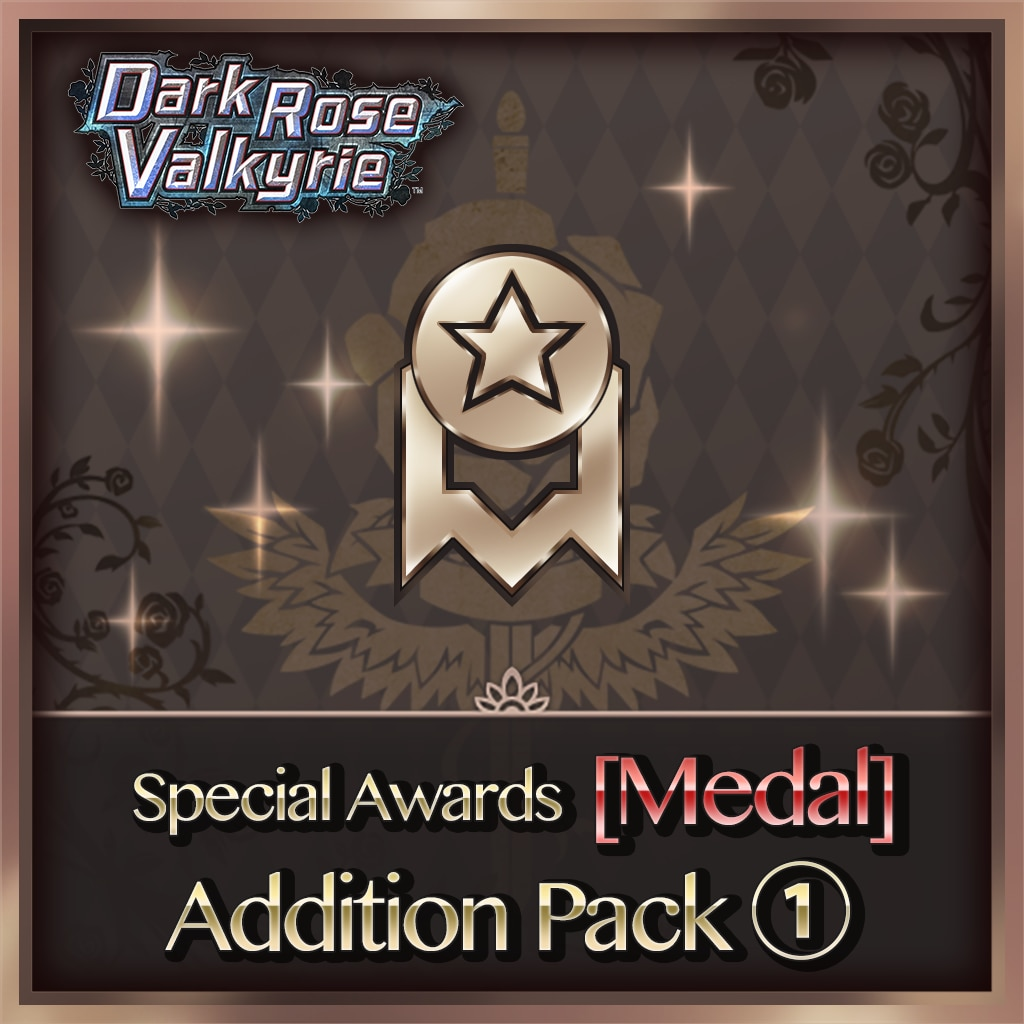 Special Awards [Medal] Addition Pack 1