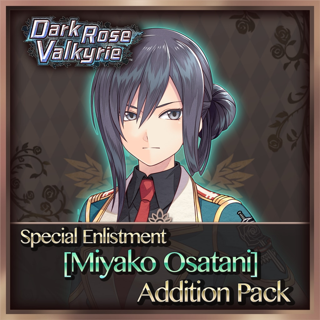 Special Enlistment [Miyako Osatani] Addition Pack