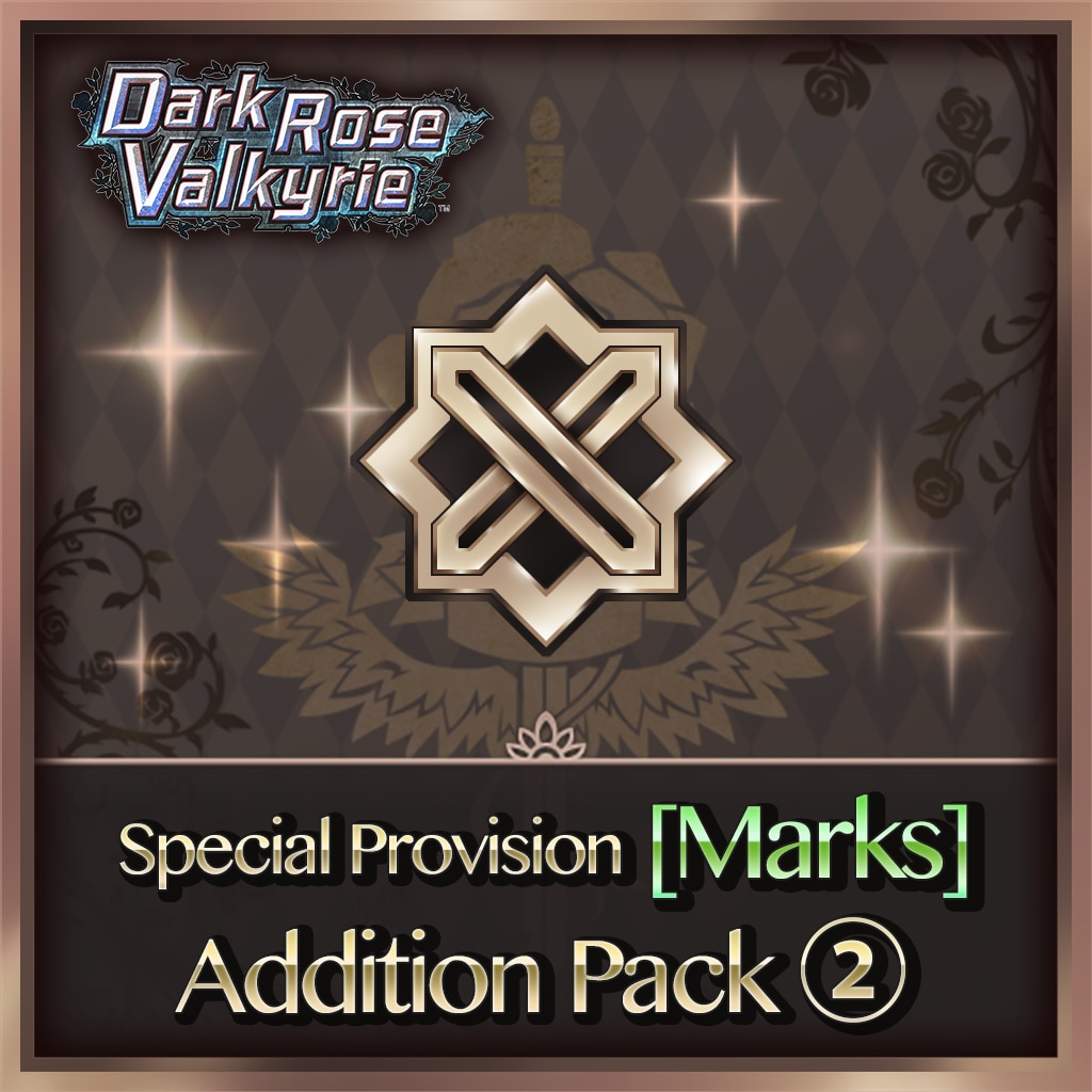 Special Provision [Marks] Addition Pack 2