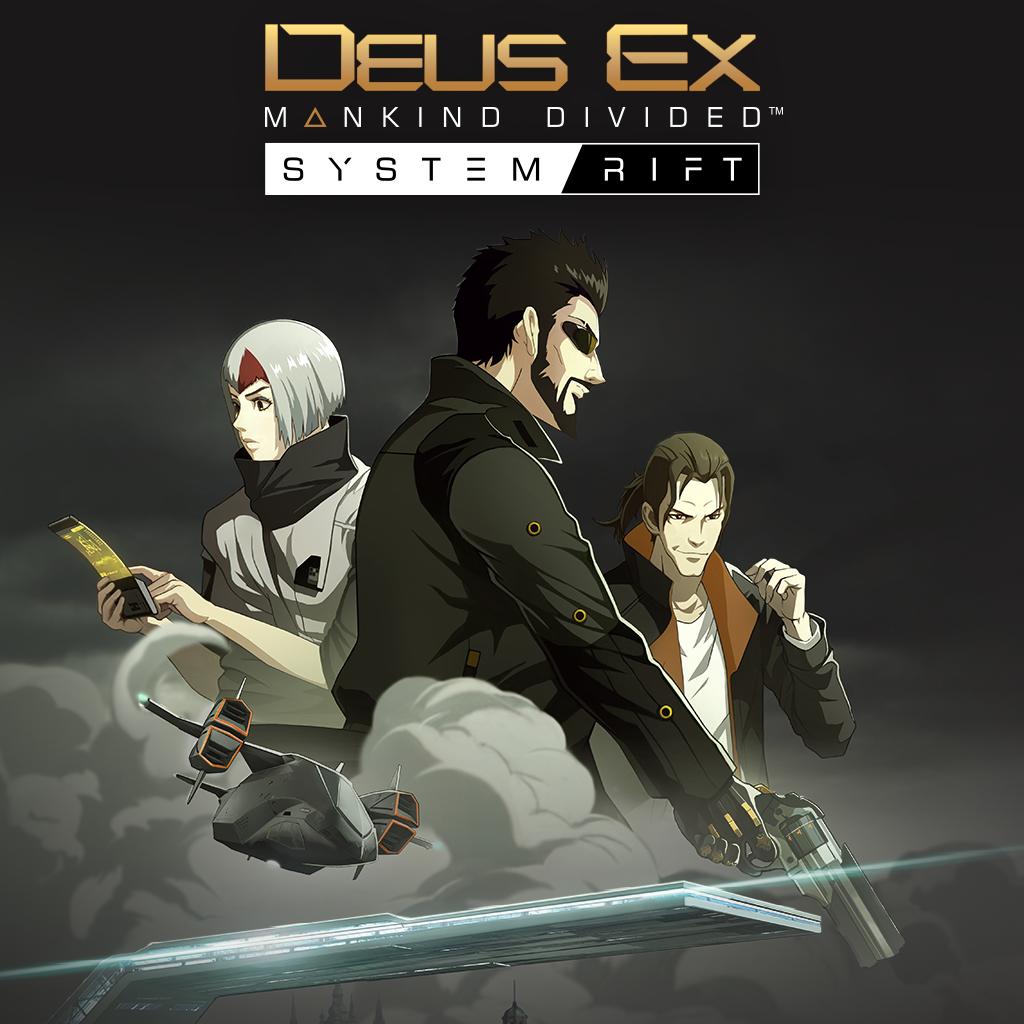 Deus Ex: Mankind Divided - Piratage
