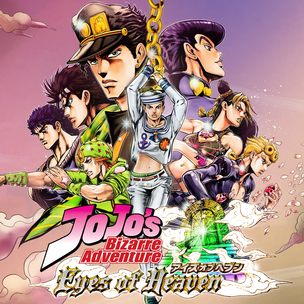 JoJo's Bizarre Adventure: Eyes of Heaven (English)