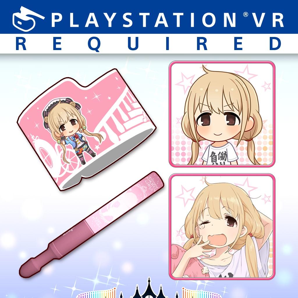 Extra Live Goods Set 2 'Atashi Ponkotsu Android'