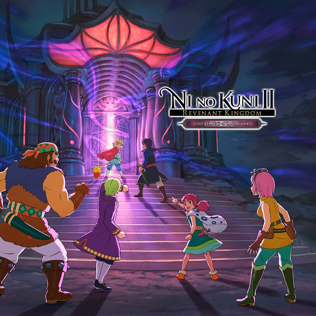 Ni no Kuni™ II: REVENANT KINGDOM - The Lair of the Lost Lord (English Ver.)