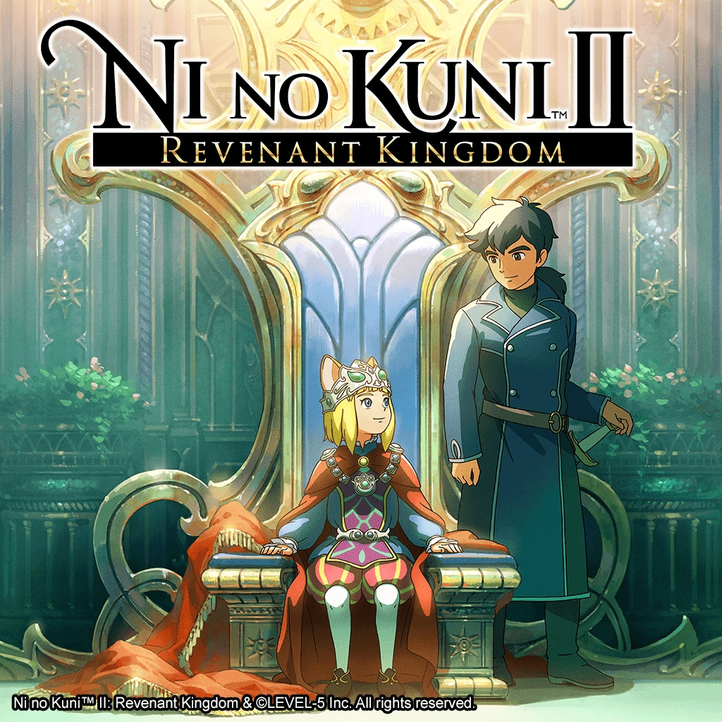 Ni no Kuni™ II: Revenant Kingdom - The Prince's Edition (English)