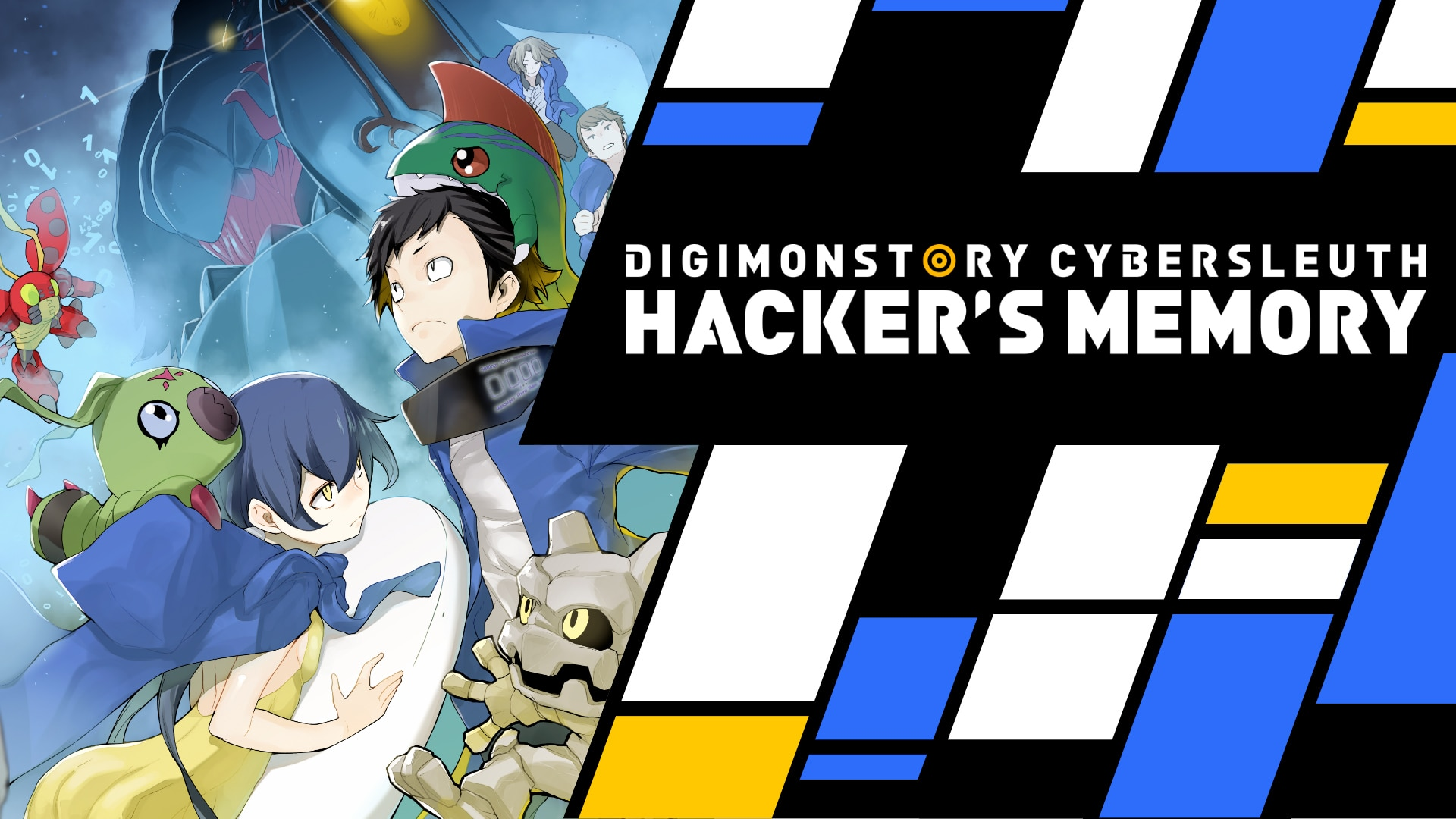 DIGIMON STORY: CYBER SLEUTH - HACKER'S MEMORY (English)