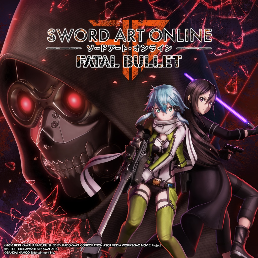 SWORD ART ONLINE: FATAL BULLET (English)
