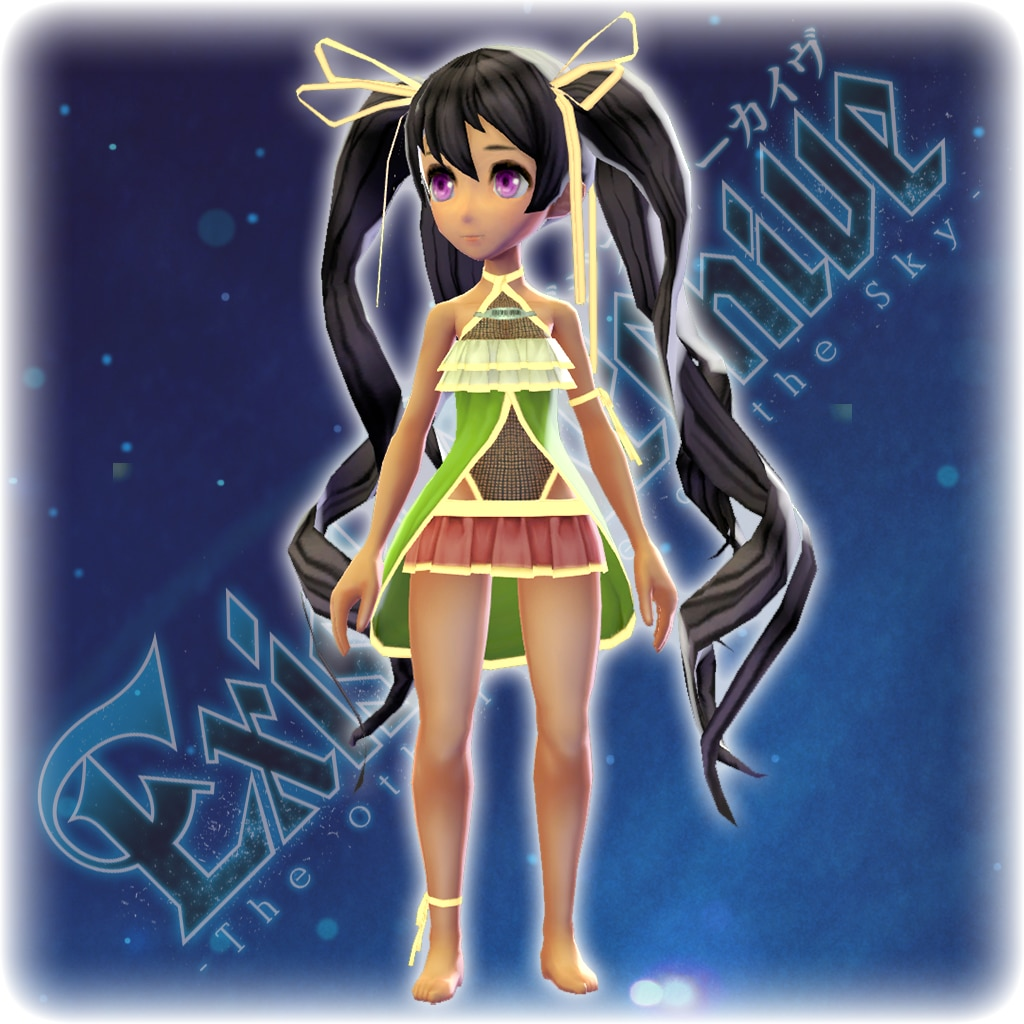 Exist Archive - Mayura's Color Variation C Costume