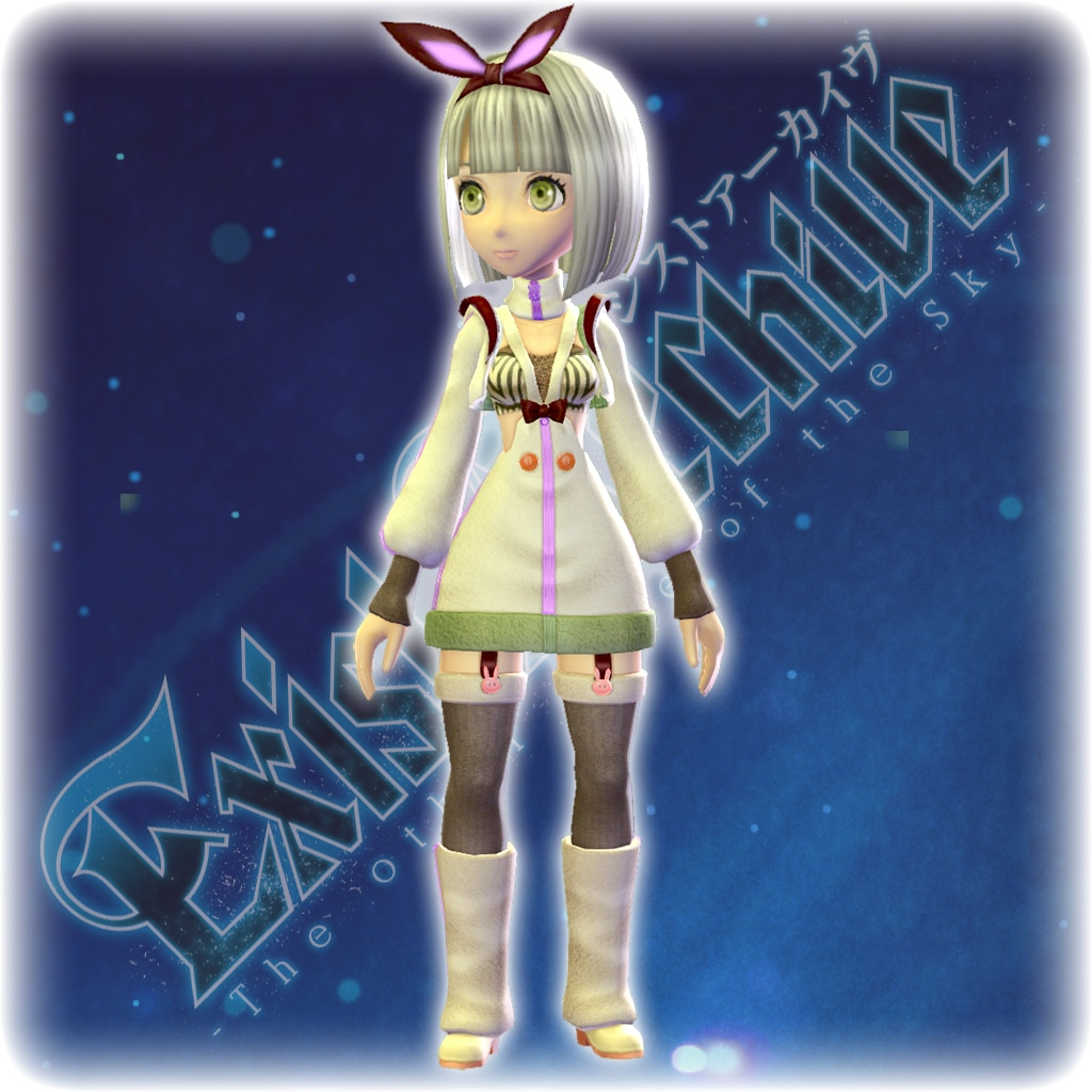 Exist Archive - Koharu's Color Variation A Costume
