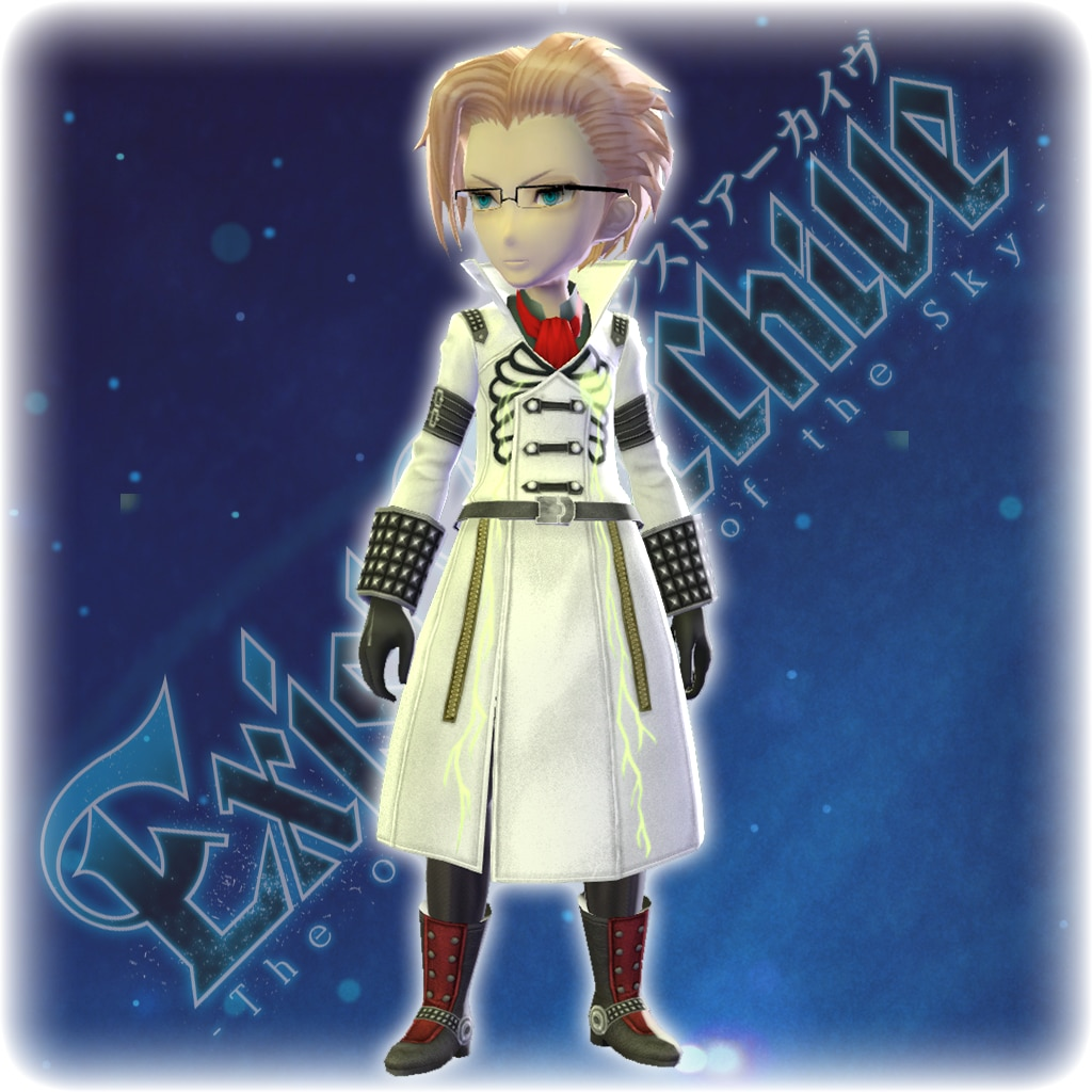 Exist Archive - Kagato's Color Variation A Costume