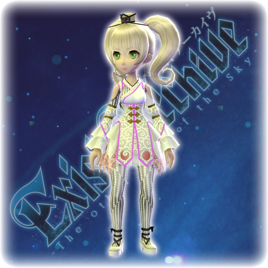 Exist Archive - Ema's Color Variation C Costume