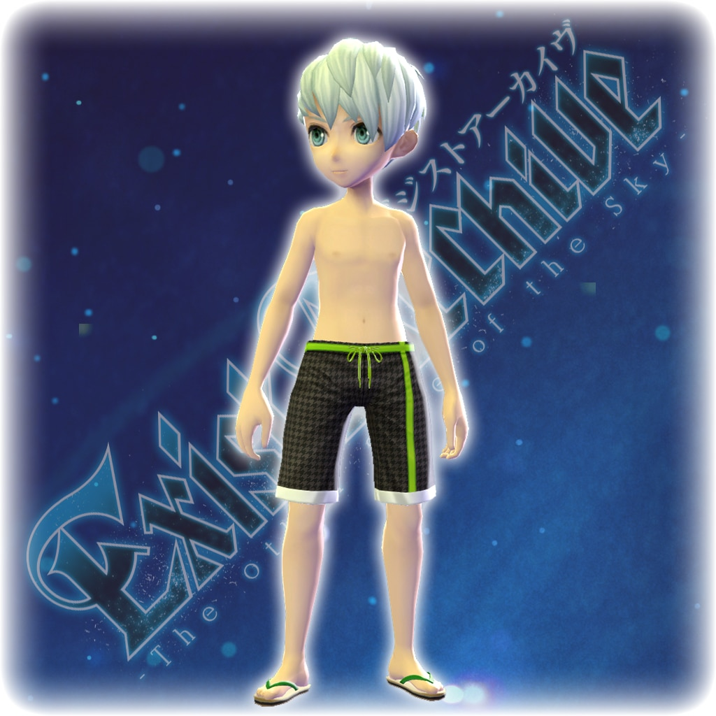 Exist Archive - Kanata's Swimsuit Costume