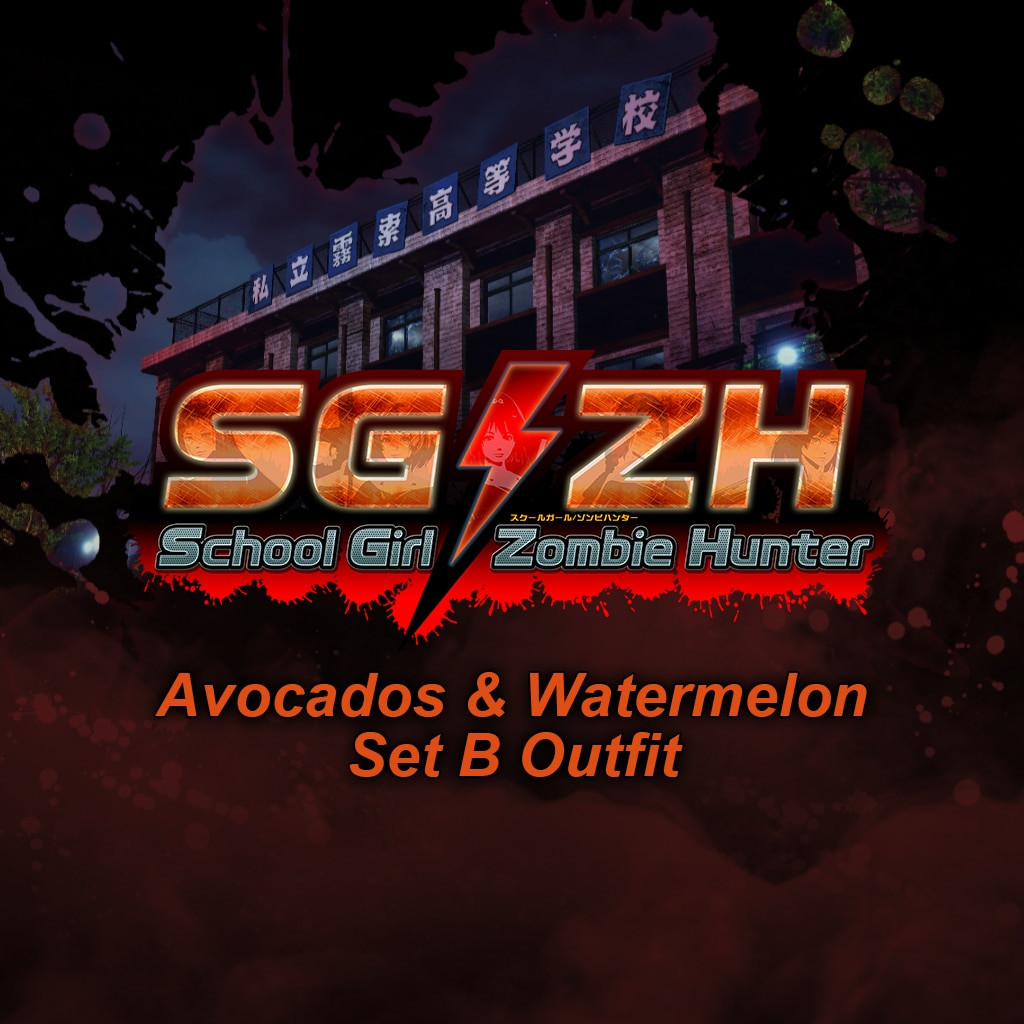 School Girl/Zombie Hunter Avocados & Watermelon Set B Outfit