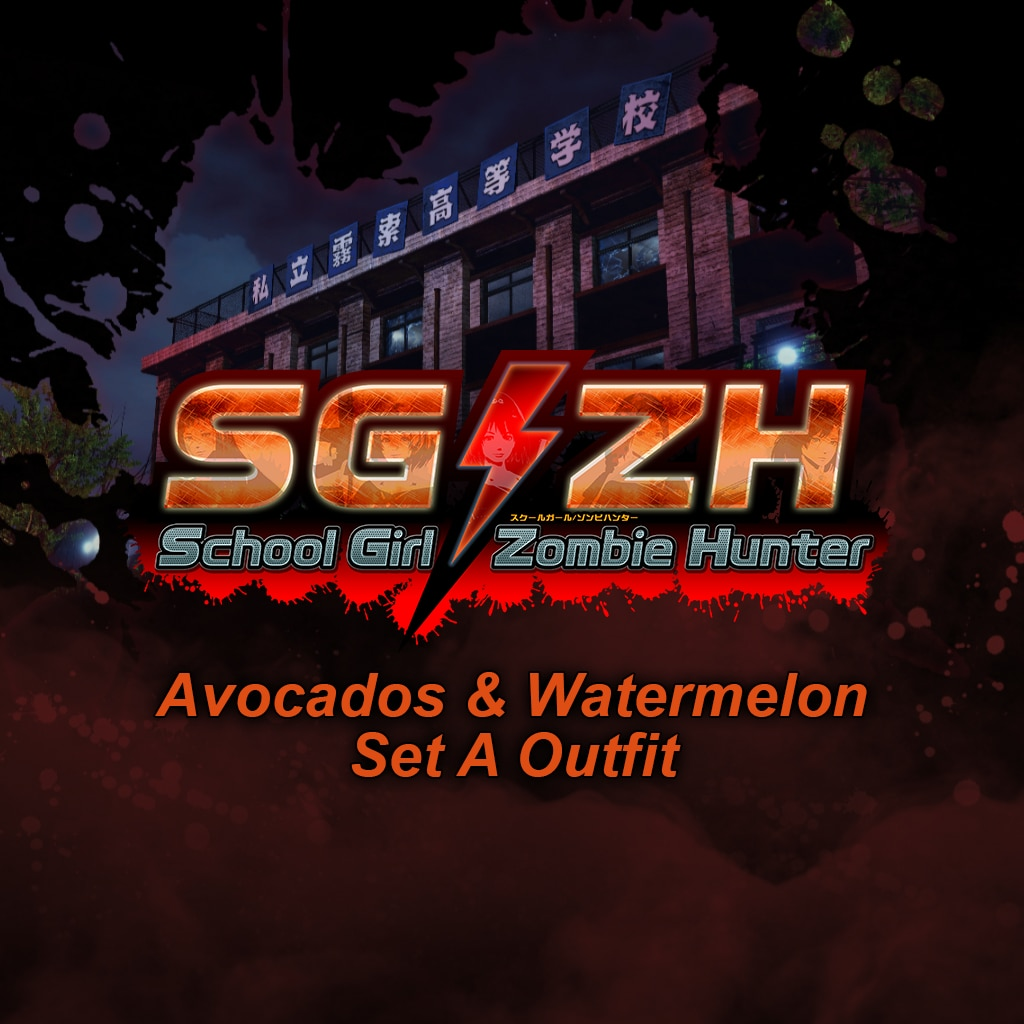 School Girl/Zombie Hunter Avocados & Watermelon Set A Outfit