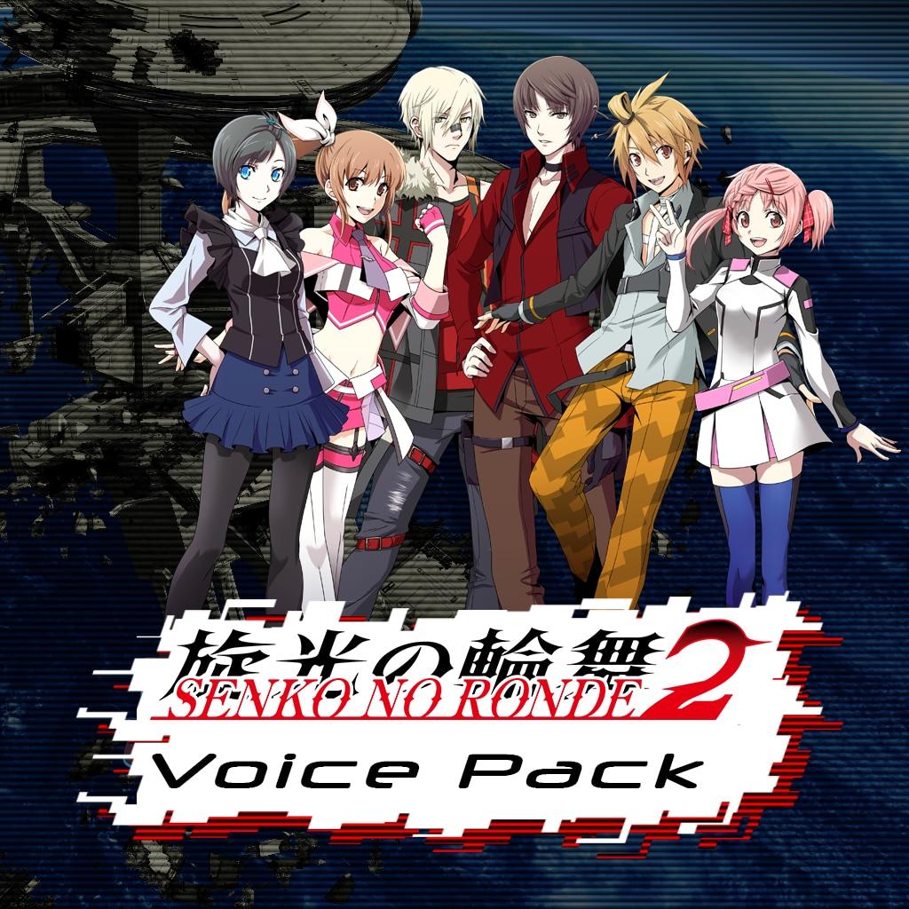 Senko no Ronde 2 - Voice Pack