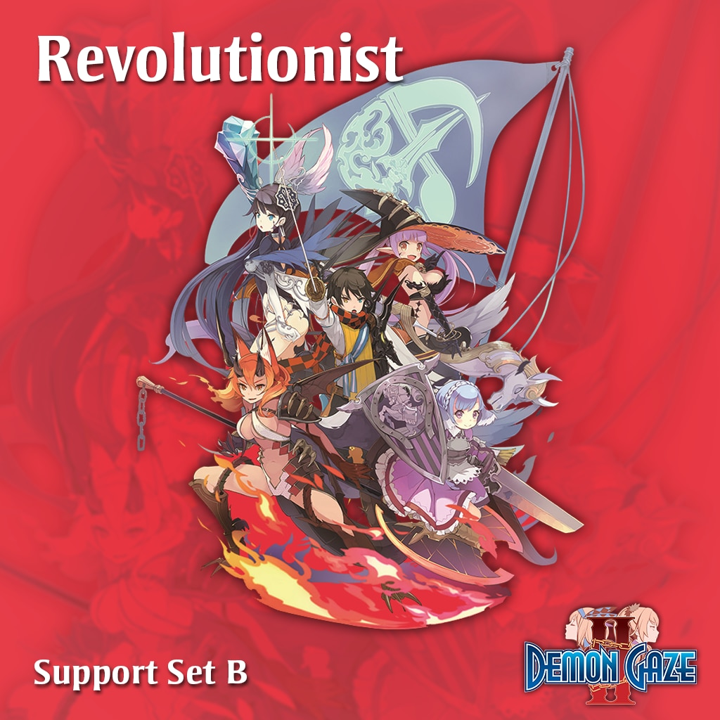 Demon Gaze II - Revolutionist Support Set B