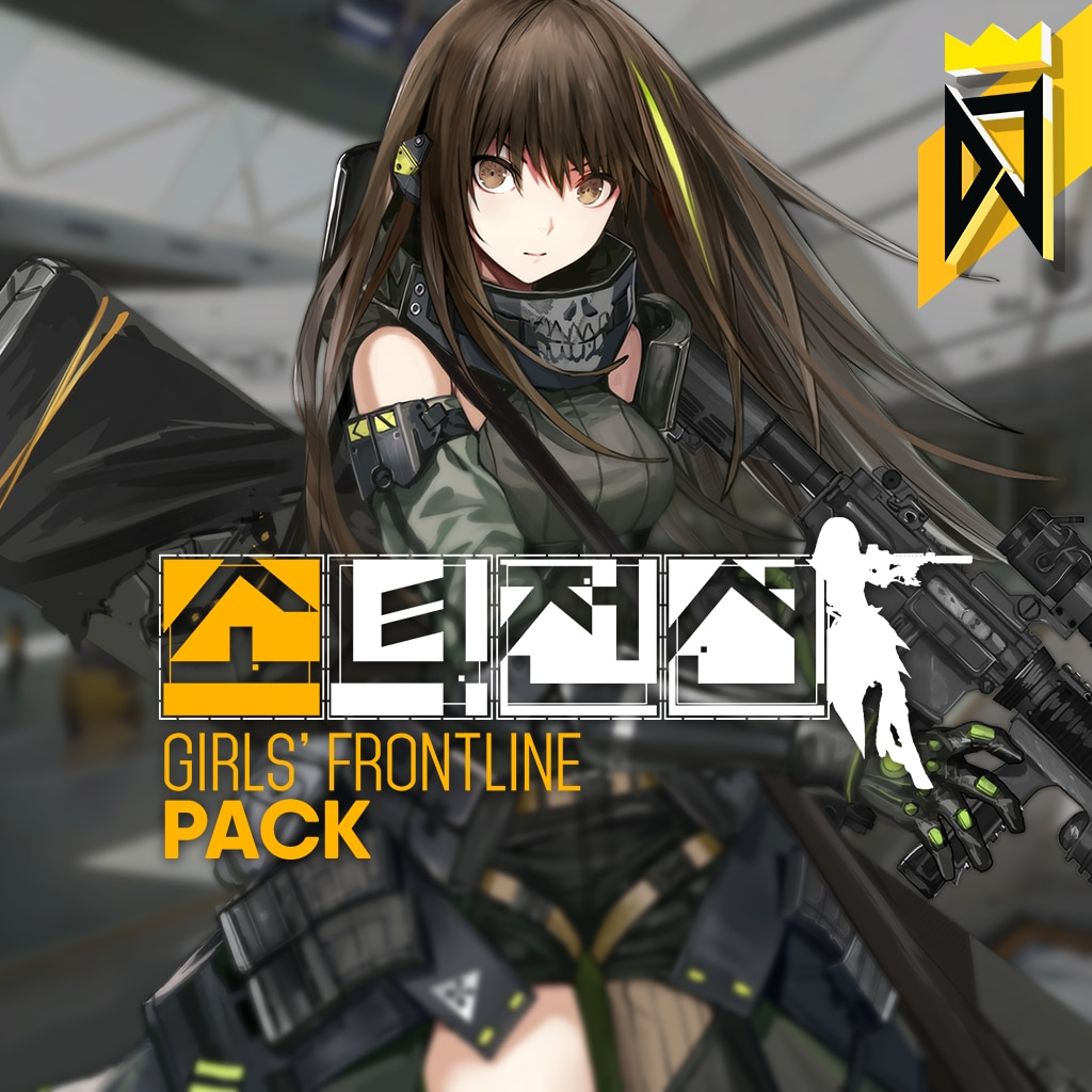 『DJMAX RESPECT』 GIRLS' FRONTLINE PACK