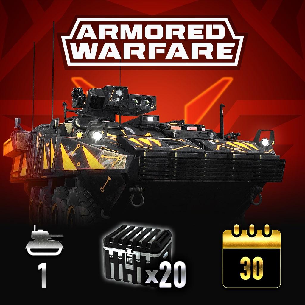 حزمة M1134 Fox الأصلية