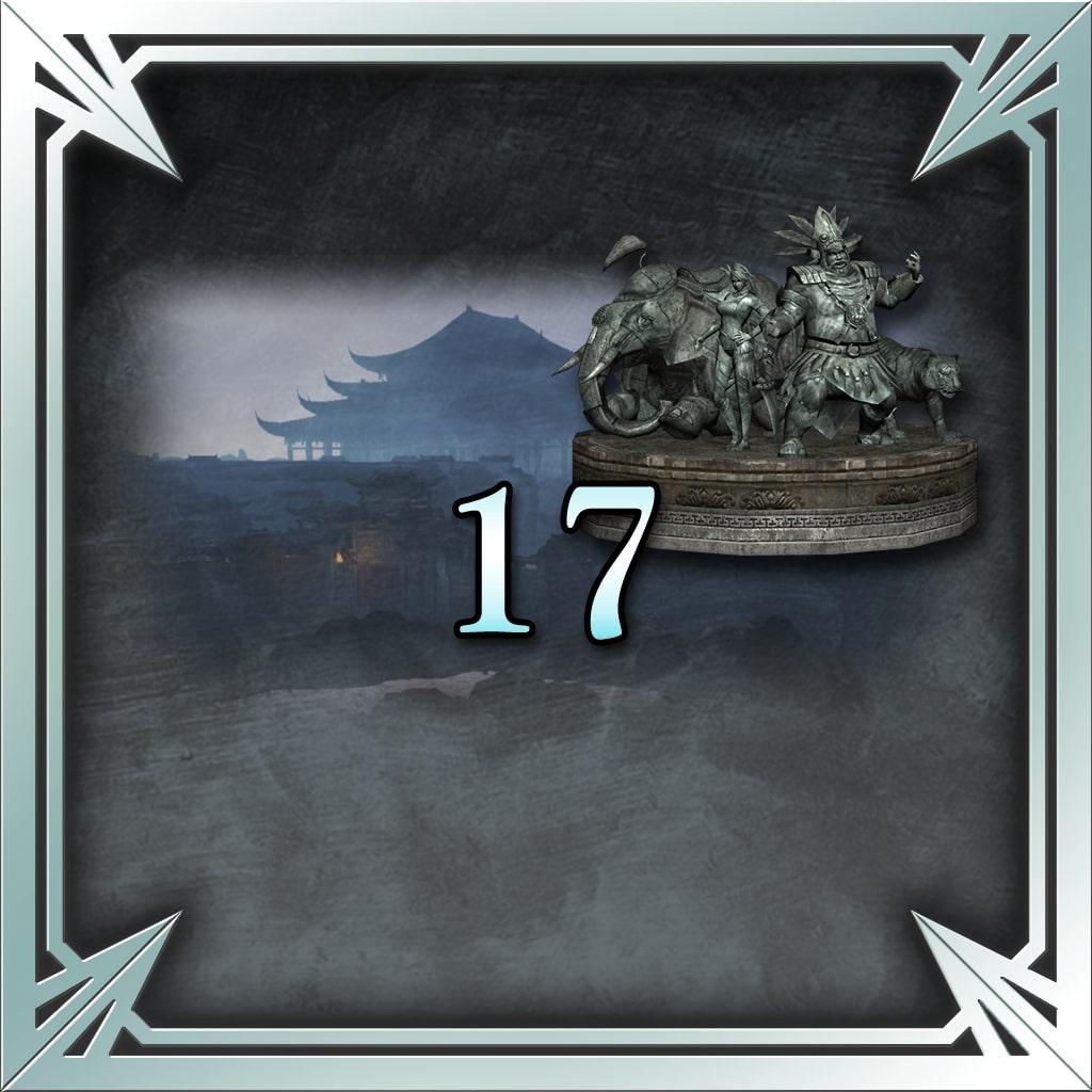 DW8XLCE - NEUES LEVEL 17