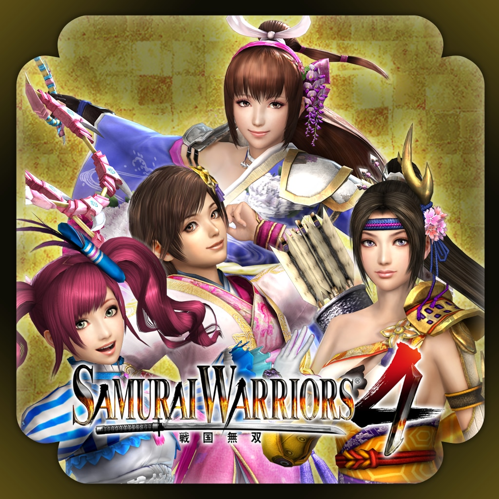 SAMURAI WARRIORS 4 Special Costumes 4