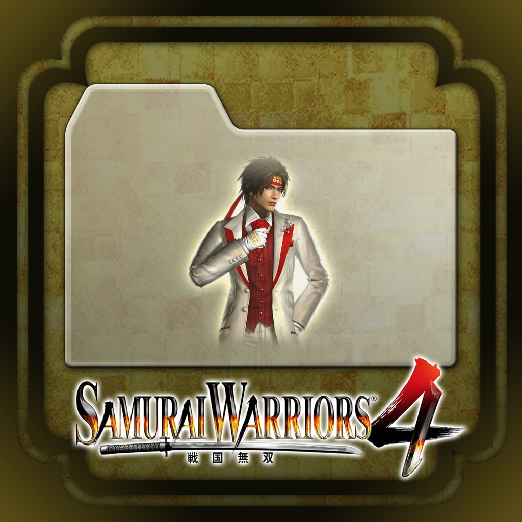 SAMURAI WARRIORS 4 Special Costume Set