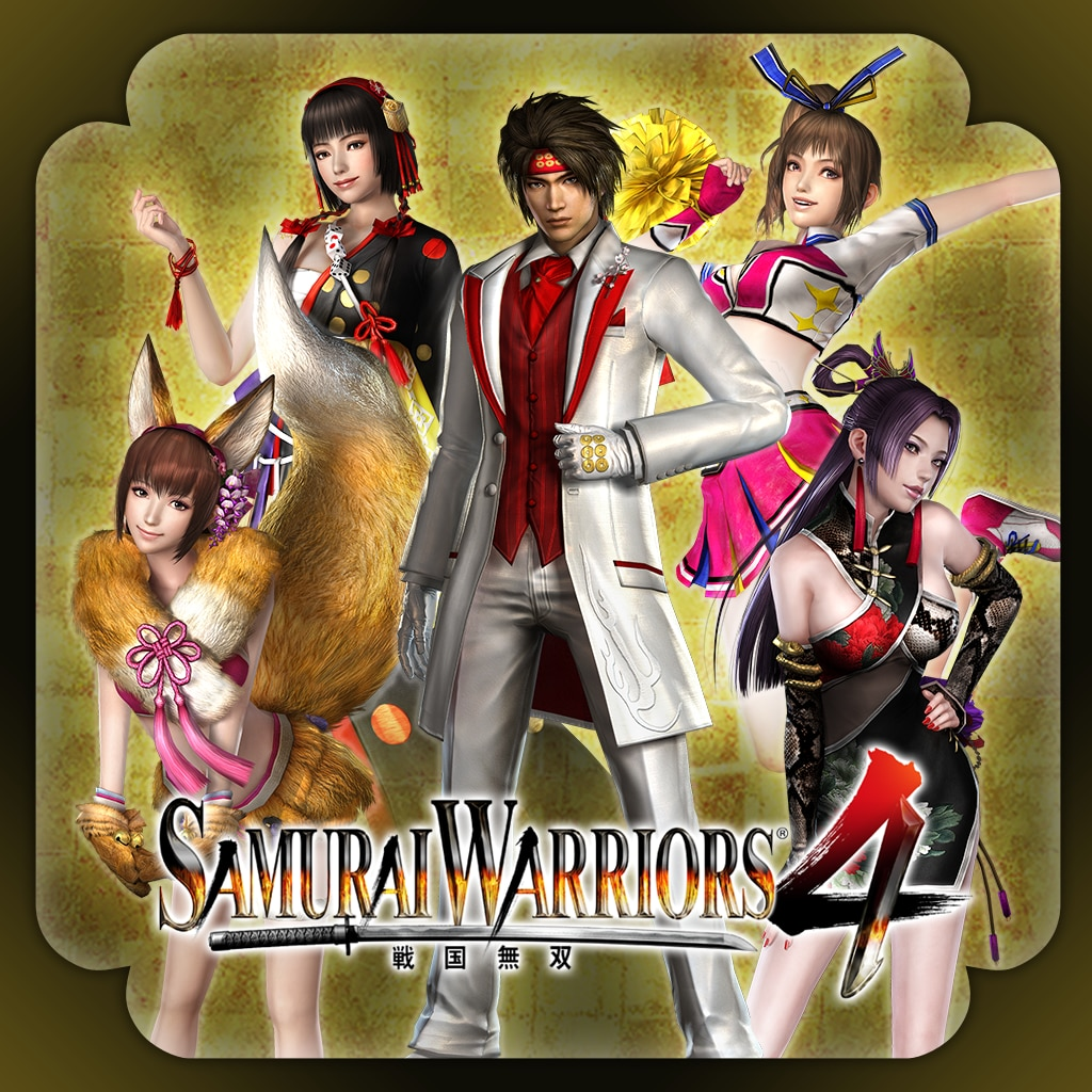 'Особые костюмы 1' для SAMURAI WARRIORS 4