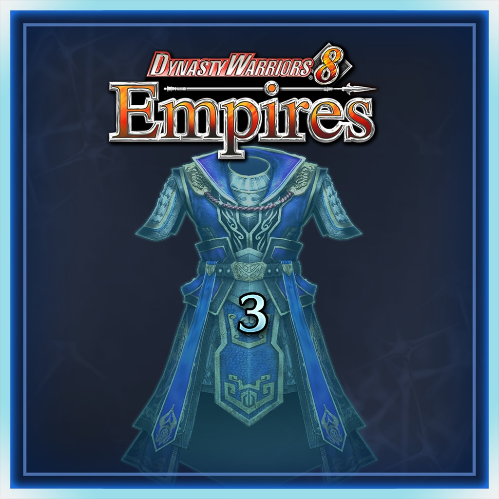 DW8Emp - Edit Parts - Equipment 3
