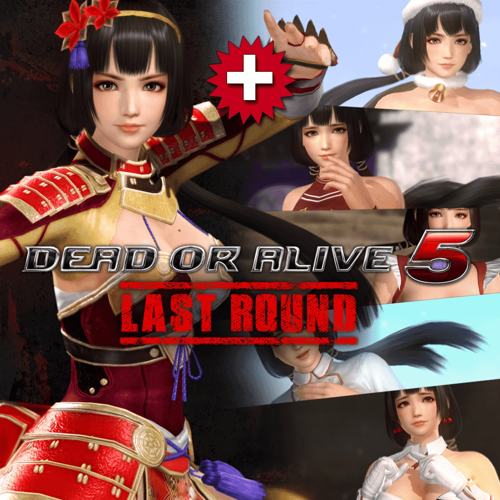 DOA5LR Naotora Ii + Debut Costume Set