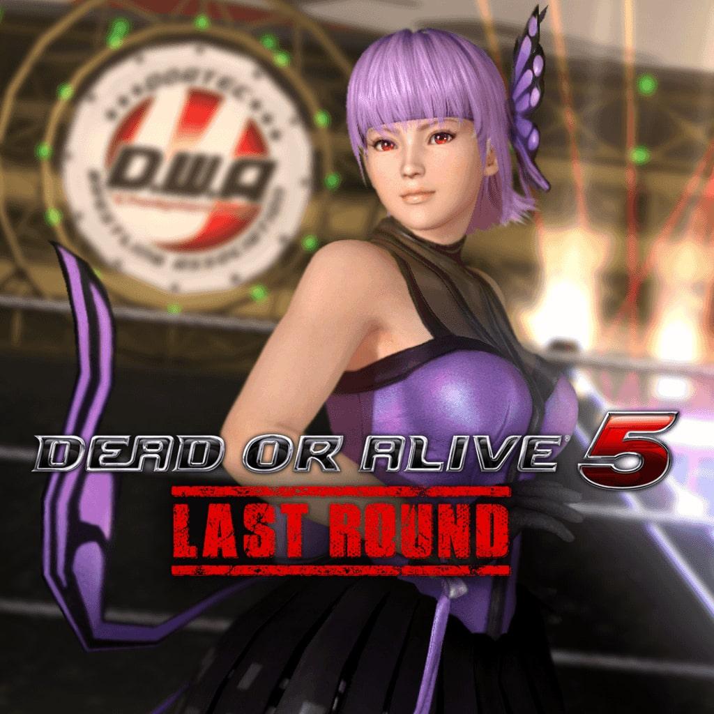 DEAD OR ALIVE 5 Last Round Pop Idol Ayane
