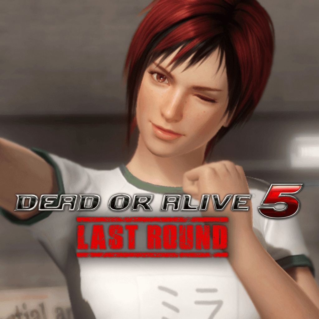 DEAD OR ALIVE 5 Last Round Gym Class Mila
