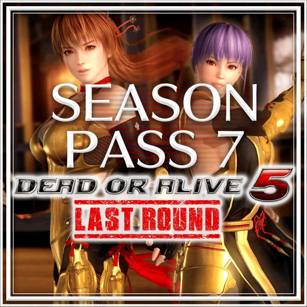 DOA5LR Season Pass 7