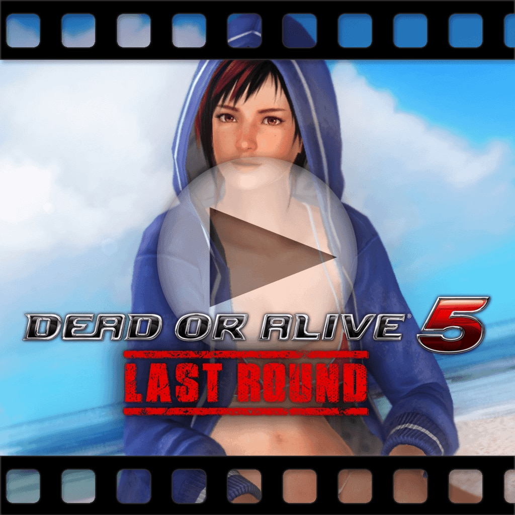 Dead or Alive 5 Last Round Mila's Private Paradise