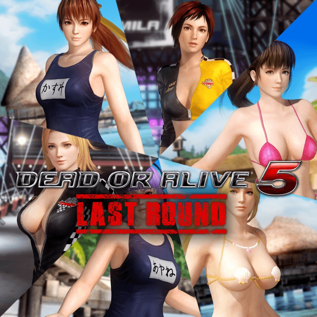 DOA5LR Ultimate Sexy Costumes