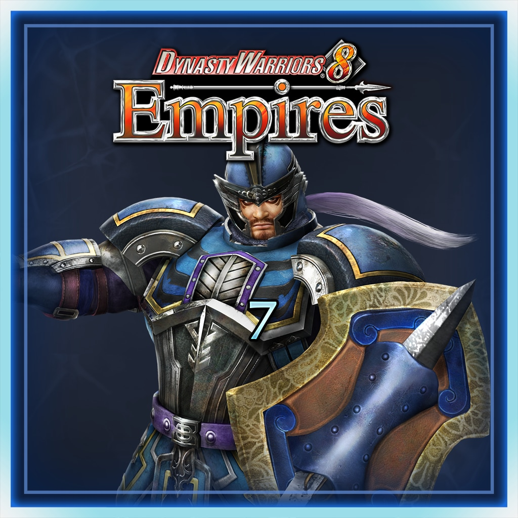 DW8EmpFree - Weapon & Character 7