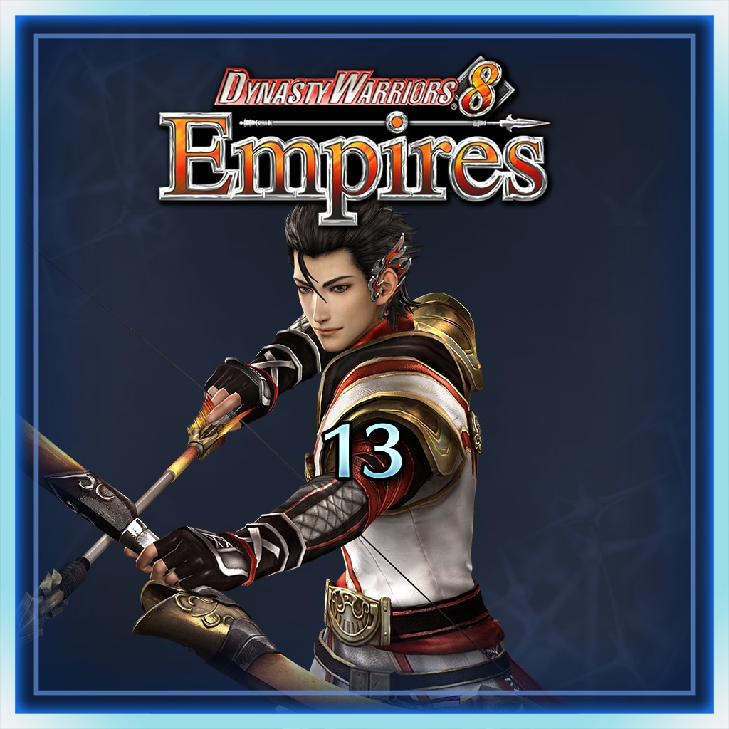 DW8EmpFree - Weapon & Character 13