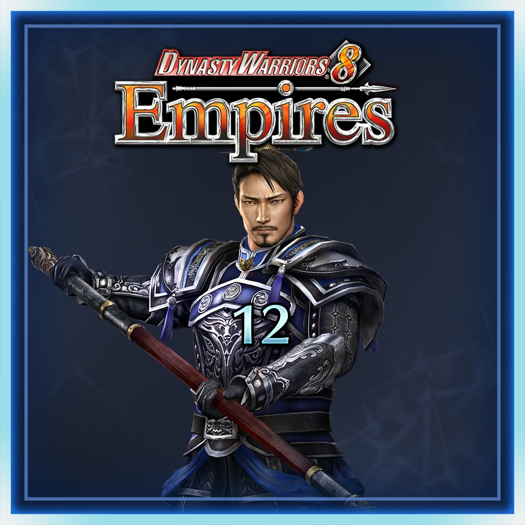 DW8EmpFree - Weapon & Character 12