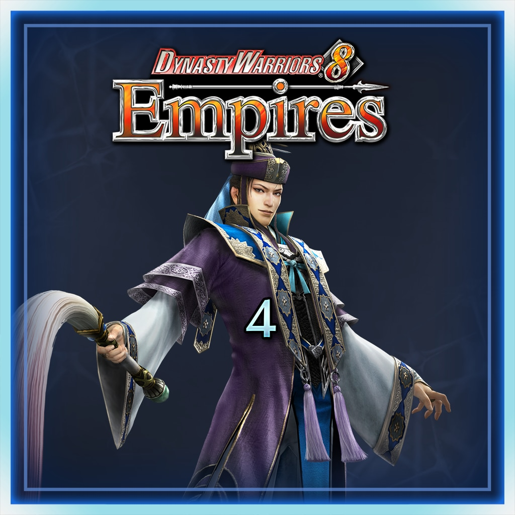 DW8EmpFree - Weapon & Character 4