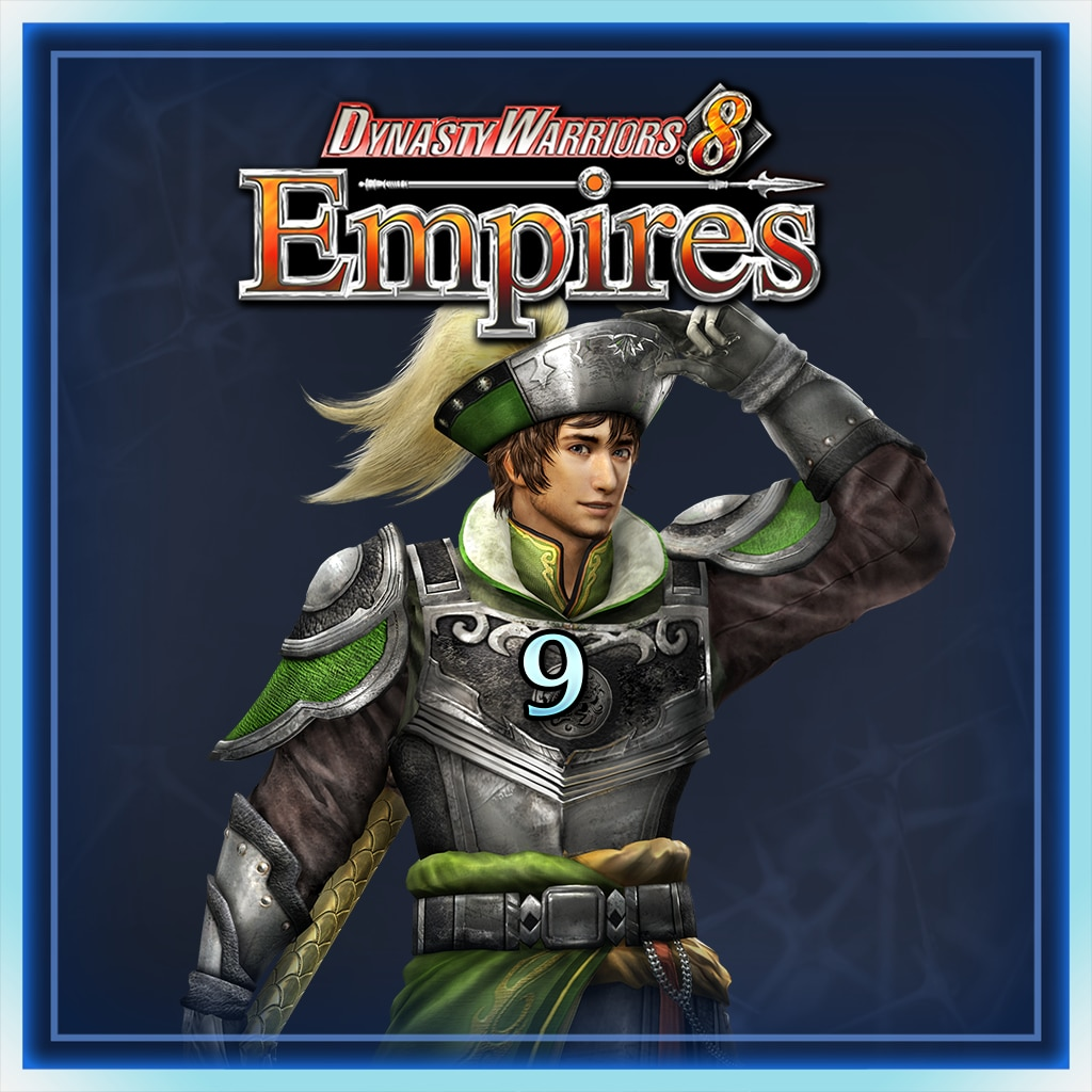 DW8EmpFree - Weapon & Character 9