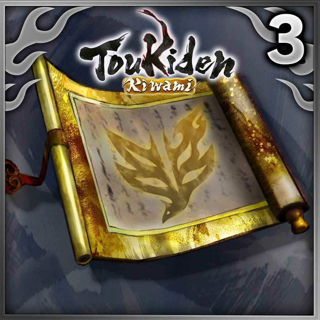 Toukiden: Kiwami - Mission Collection 3