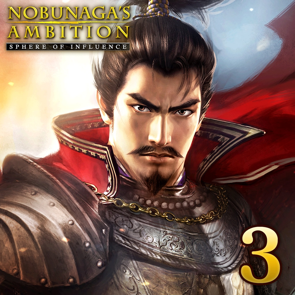 NOBUNAGA'S AMBITION SOI - Additional Scenario 3