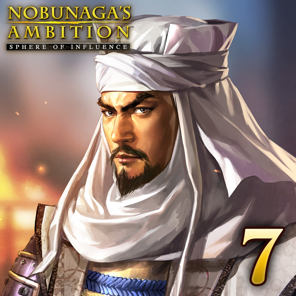 NOBUNAGA'S AMBITION SOI - Additional Scenario 7
