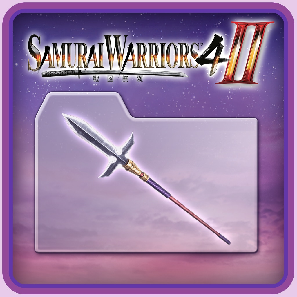 SW4-II - Weapon Set 2