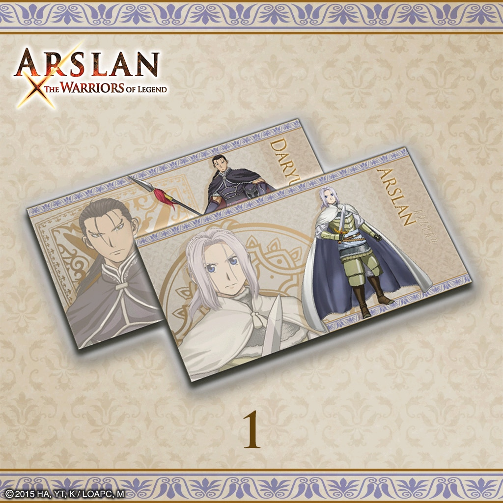 ARSLAN - Wall Papers 1